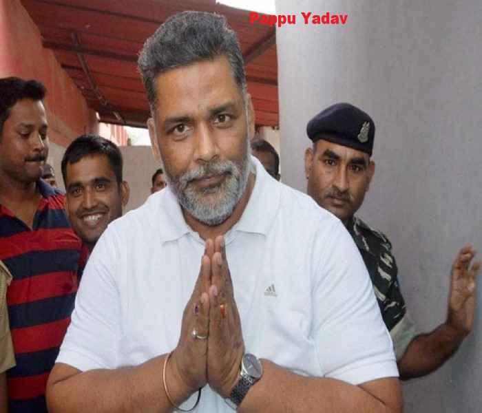 Pappu Yadav (Rajesh Ranjan) Biography | Wikipedia, Wife, Net Worth, Age, Height, Family & More